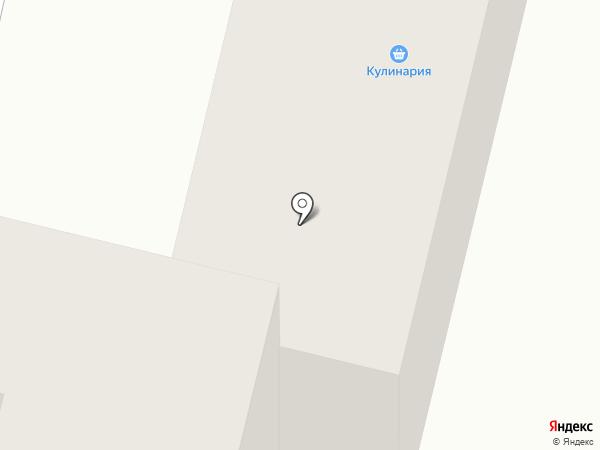 Вега на карте Темиртау