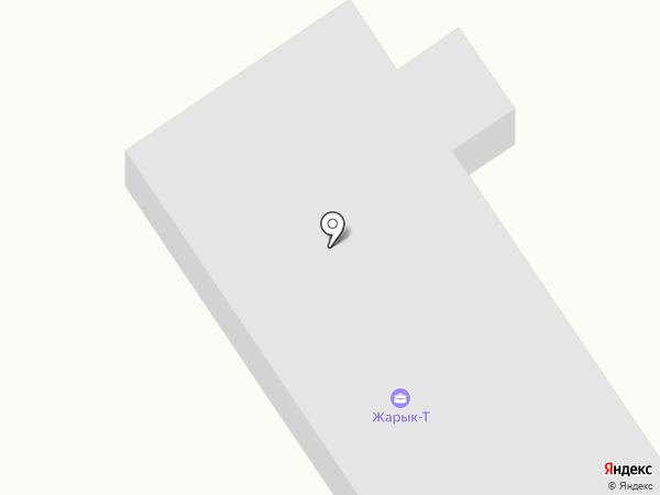 Жарык-Т, ТОО на карте Темиртау