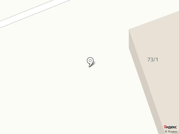 Орбита на карте Темиртау
