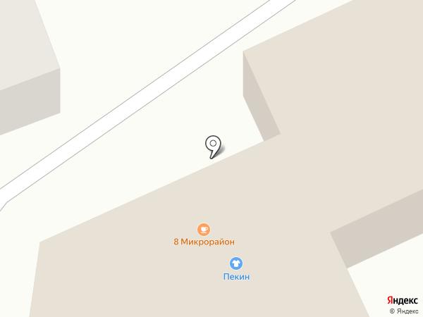 Раушан на карте Темиртау