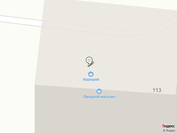 Это хороший на карте Темиртау