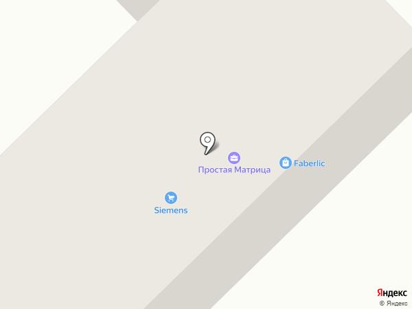 Паритет Подшипник, ТОО на карте Темиртау
