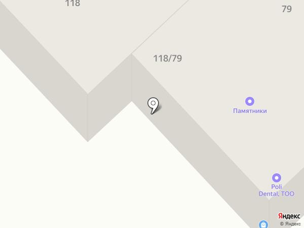 Тау-Фарм на карте Темиртау