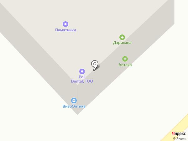 Poli Dental на карте Темиртау