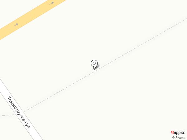 Компания по приему аккумуляторов на карте Темиртау