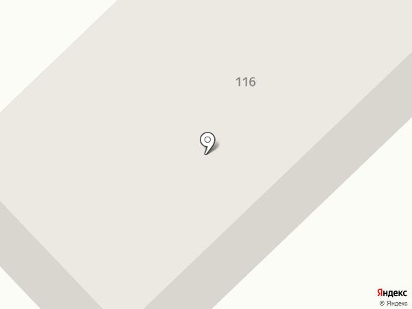 Колледж искусств им. Таттимбета на карте Темиртау