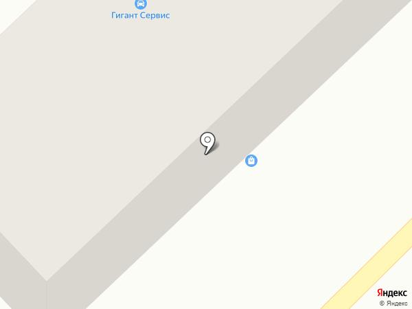 Городская юридическая контора на карте Темиртау