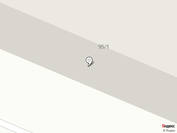 Магазин посуды на проспекте Республики на карте Темиртау