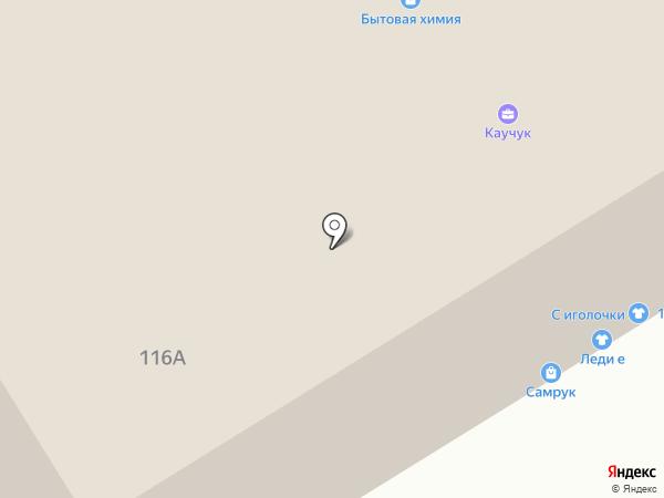 С иголочки на карте Темиртау