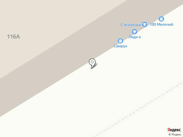 Victoria Tour на карте Темиртау