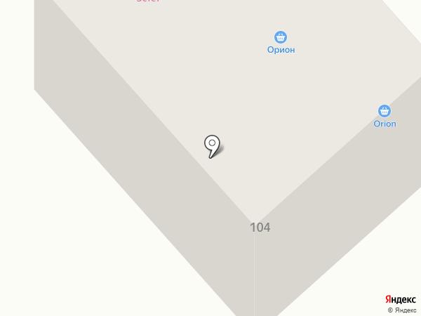 Орион на карте Темиртау
