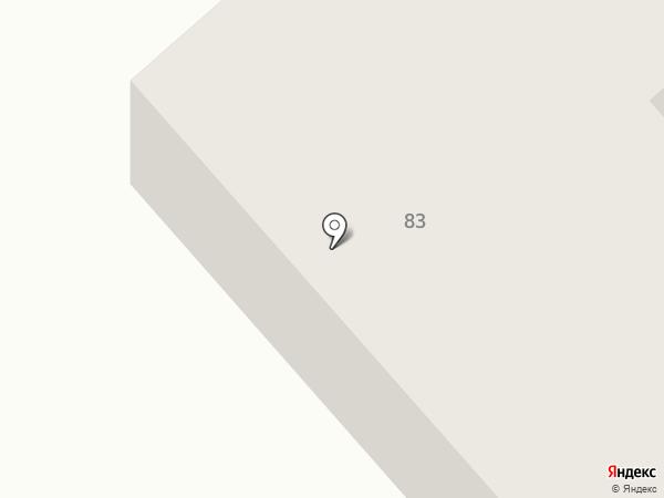 Нан-хлеб на карте Темиртау