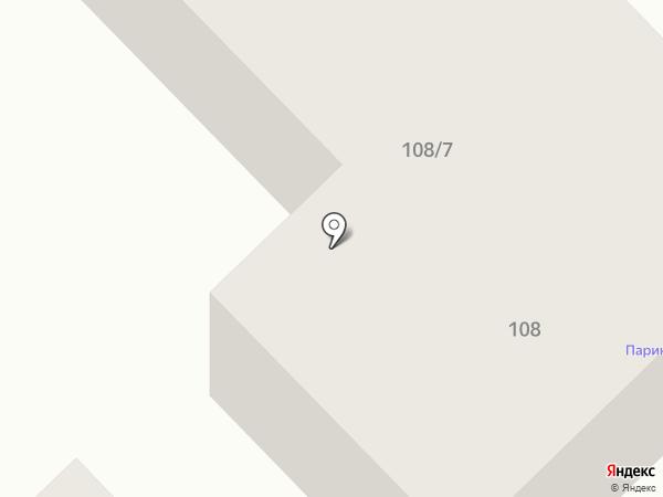 Лик на карте Темиртау