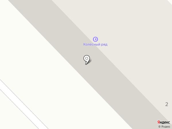 Окжетпес, ТОО на карте Темиртау