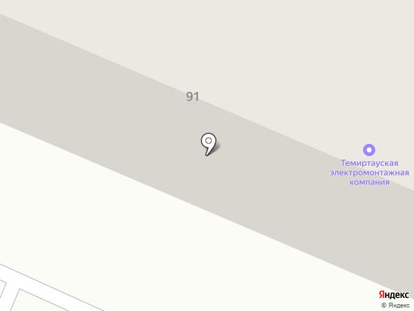 Ymit на карте Темиртау