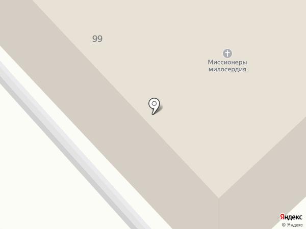 Миссионеры Милосердия на карте Темиртау