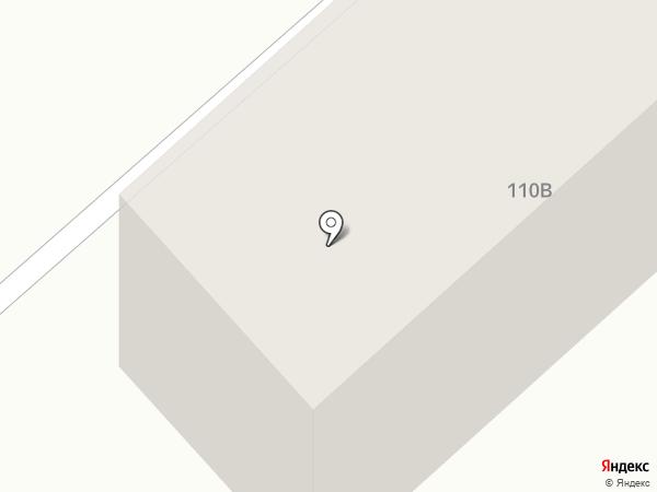 Карат, ТОО на карте Темиртау