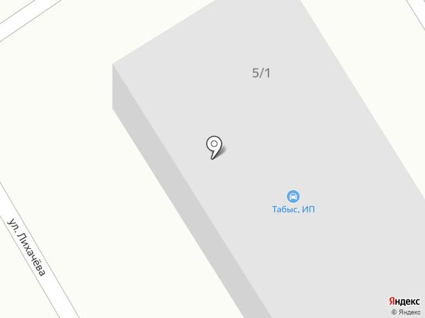 Чистомойка на карте Актаса
