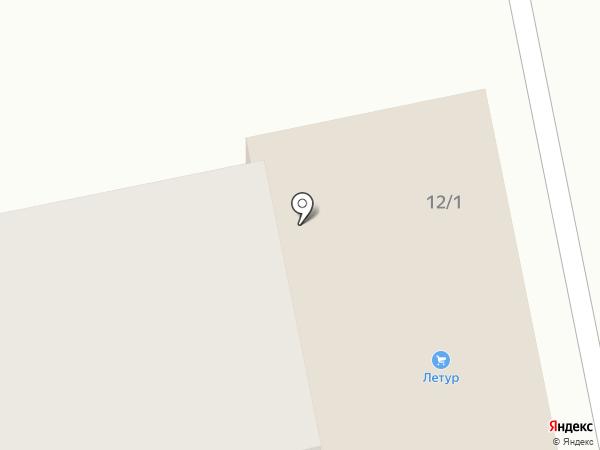 Летур на карте Темиртау