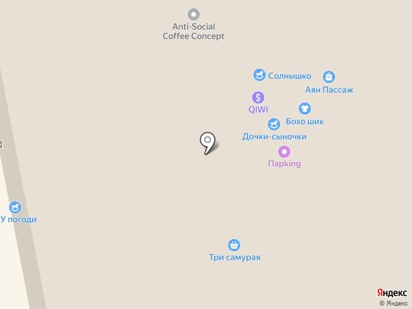 Ved на карте Темиртау