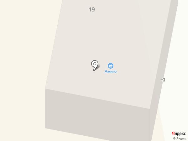 Амиго на карте Темиртау