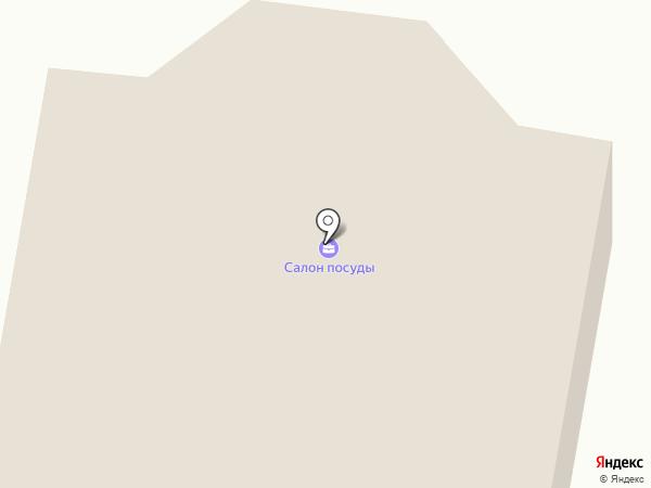 Бутик одежды на карте Темиртау