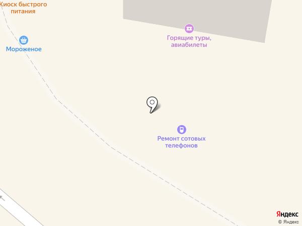 Бутик по ремонту сотовых телефонов на карте Темиртау