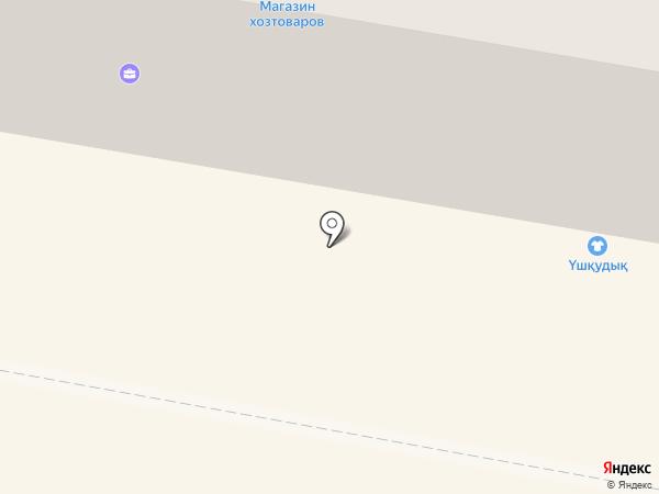 Магазин хозтоваров на карте Темиртау