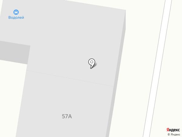 Водолей на карте Темиртау