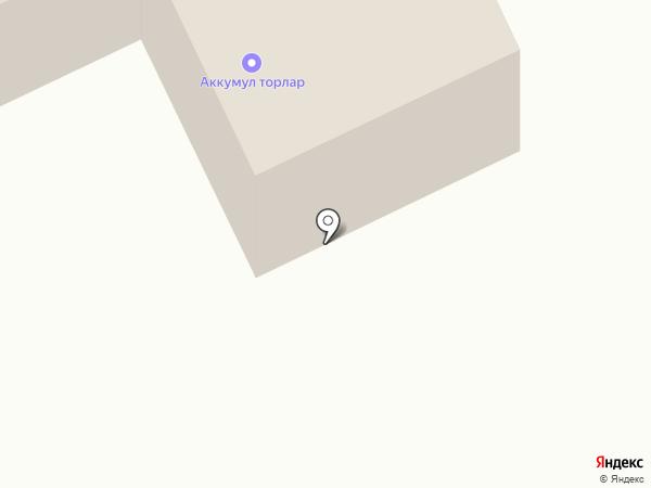 Mustang на карте Темиртау