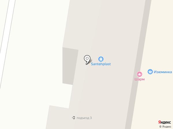 Парус на карте Темиртау