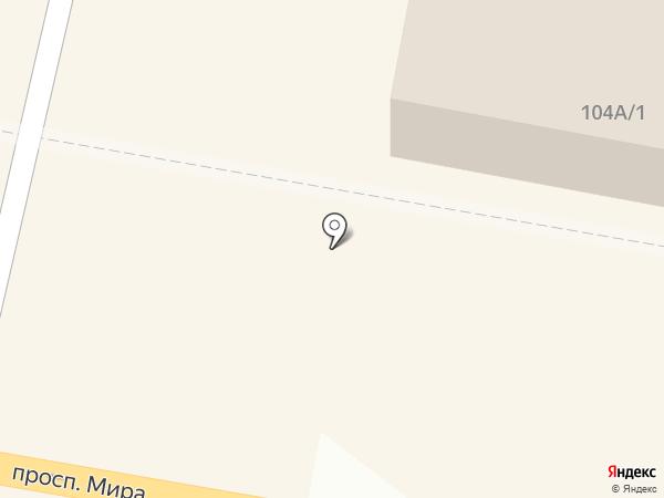 Deluxe на карте Темиртау