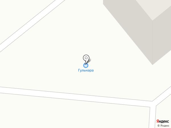 Гульмира на карте Актаса