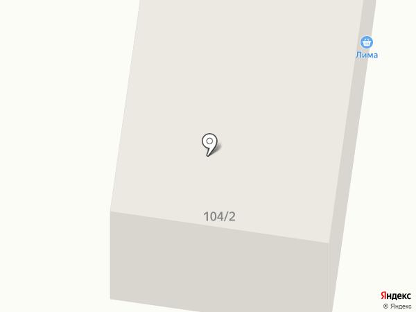 Лима на карте Темиртау