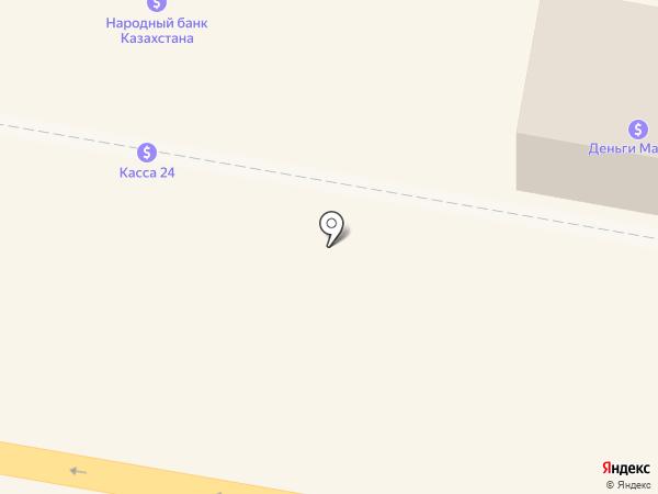 Деньги Маркет, ТОО на карте Темиртау