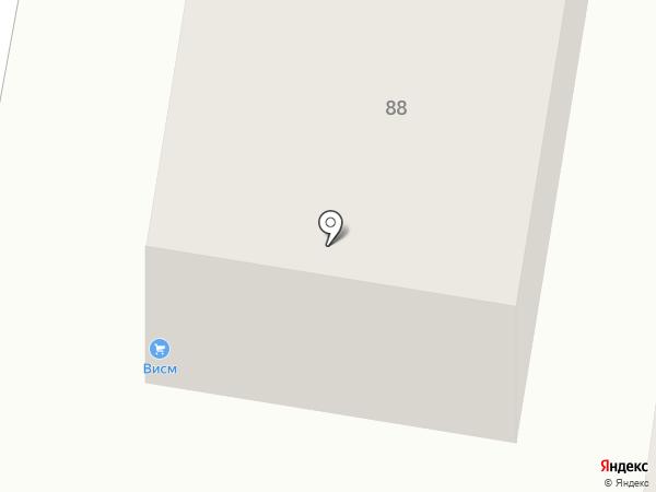 ВИСМ, ТОО на карте Темиртау