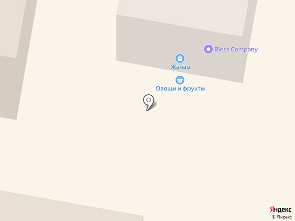Ломбард №1, ТОО на карте Темиртау