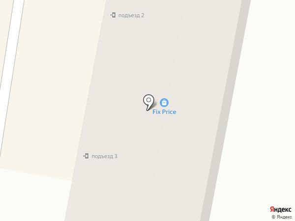 Ymit, универсальный магазин на карте Темиртау
