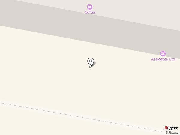Рантье, ТОО на карте Темиртау