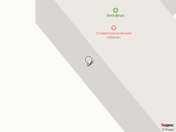 Здоровье, аптека на карте Актаса
