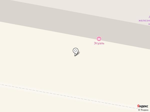 Магазин семян на карте Темиртау