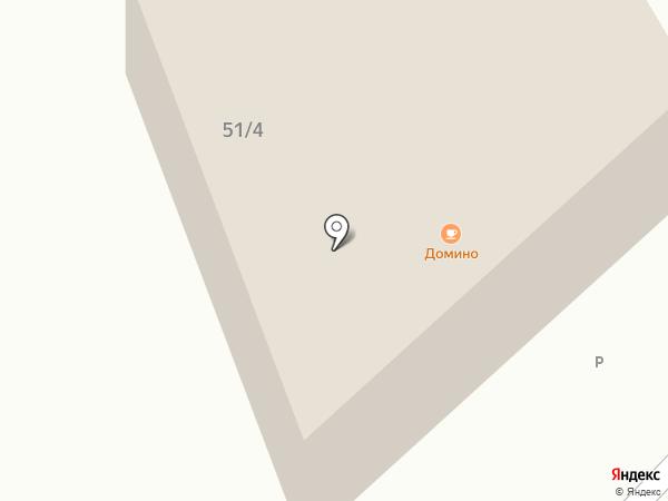 Домино на карте Темиртау