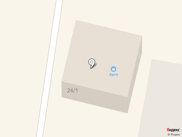 Банкомат, Kaspi bank на карте Темиртау
