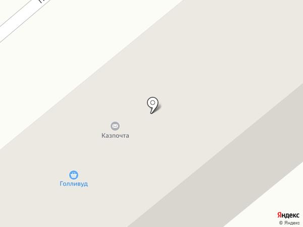 Forte+ на карте Актаса