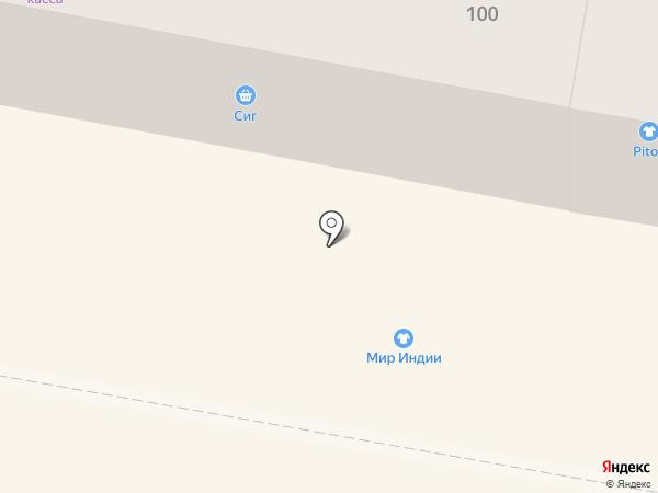Europharma на карте Темиртау