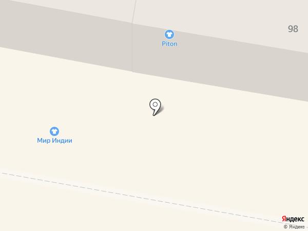 Микрофинансовая организация KMF, ТОО на карте Темиртау