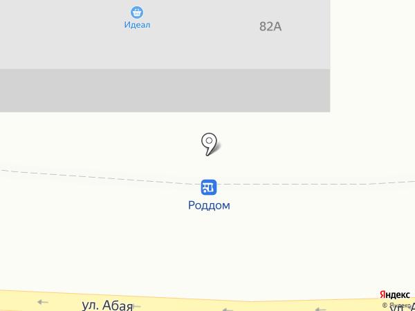 Овощной магазин на карте Темиртау