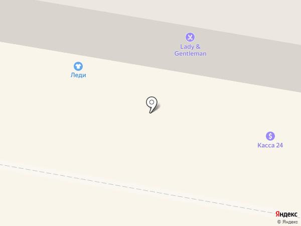 Батырхан на карте Темиртау