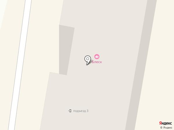Блеск на карте Темиртау