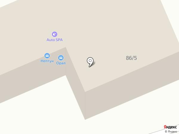 Нептун на карте Темиртау